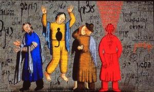 Grisha Bruskin Alefbet tapestry